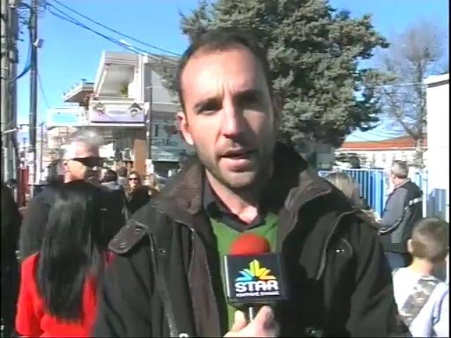 Αξιολόγηση εκπαιδευτικών διαμαρτυρία Θήβα