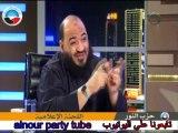 الحلقة 3 برنامج حلقة خاصة مع المهندس عبد المنعم الشحات قناة المعالي 14-1-2014