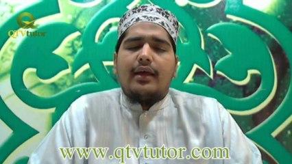 Ayat-ul-Kursi By Qari Imran (qtvtutor.com)