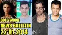 ☞ Bollywood News | Sooraj Pancholi Responsible For Jiah Khan's Suicide & More | 22nd January 2014