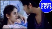 Premikulu | Telugu Film Part 2 of 6 | Yuvraj, Kamna Jethmalini