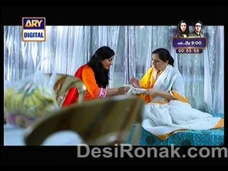 Meri Beti - Episode 16 - January 22, 2014 - Part 1