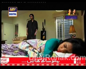 Sheher e Yaaran - Episode 64 - January 23, 2014 - Part 1