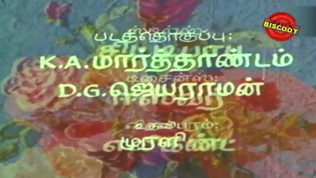 Vaani Rani  Sivaji Ganesan, Vanisri Double Role  Tamil Movie Part 1
