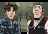Gambler Densetsu Tetsuya Kurouto Choujou Kessen Gameplay HD 1080p PS2