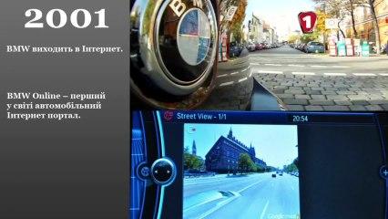 ConnectedDrive от BMW. 'Премиум технологии'. Выпуск 6. (УКР)