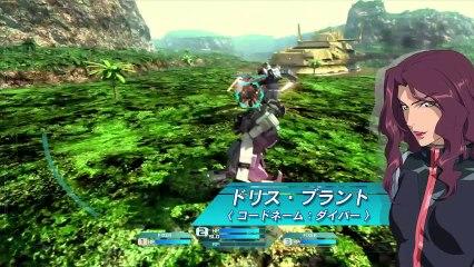 Debut Trailer de Mobile Suit Gundam Side Story: Missing Link