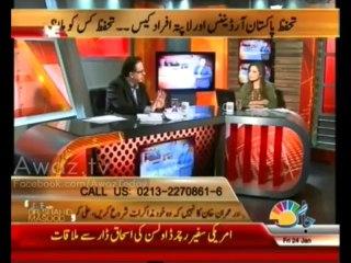 Live With Dr. Shahid Masood - 24th January 2014