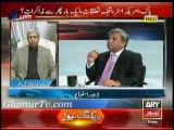 Political Show Agar 24 January 2014 Full Show on ARYNews in High Quality Video By GlamurTv