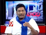 Samaikyandhra JAC leader Karam Shivaji on AP politics with NRIs - Varadhi - USA - Part 1