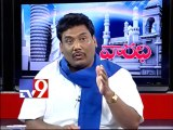 Samaikyandhra JAC leader Karam Shivaji on AP politics with NRIs - Varadhi - USA - Part 4