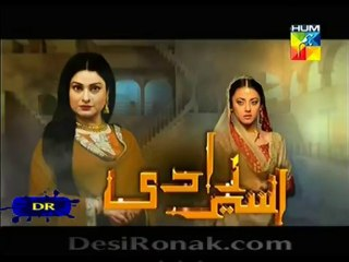 Aseer Zadi - Last Episode 24 - January 25, 2014 - Part 4