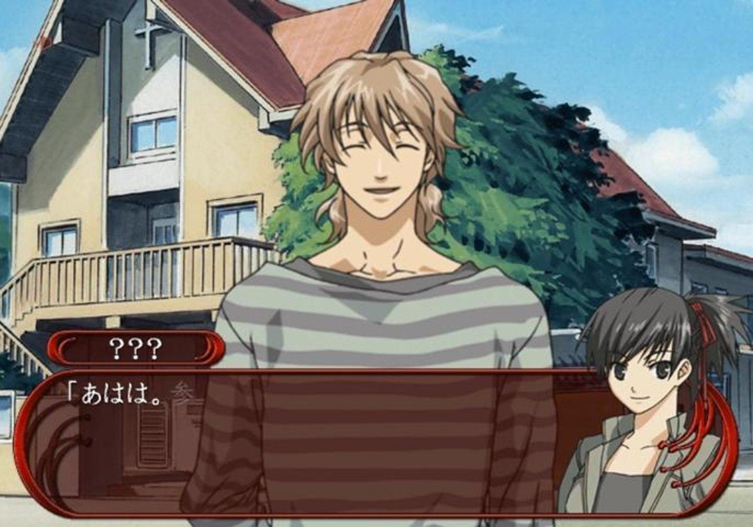 Mizu no Senritsu 2 Hi no Kioku Gameplay HD 1080p PS2