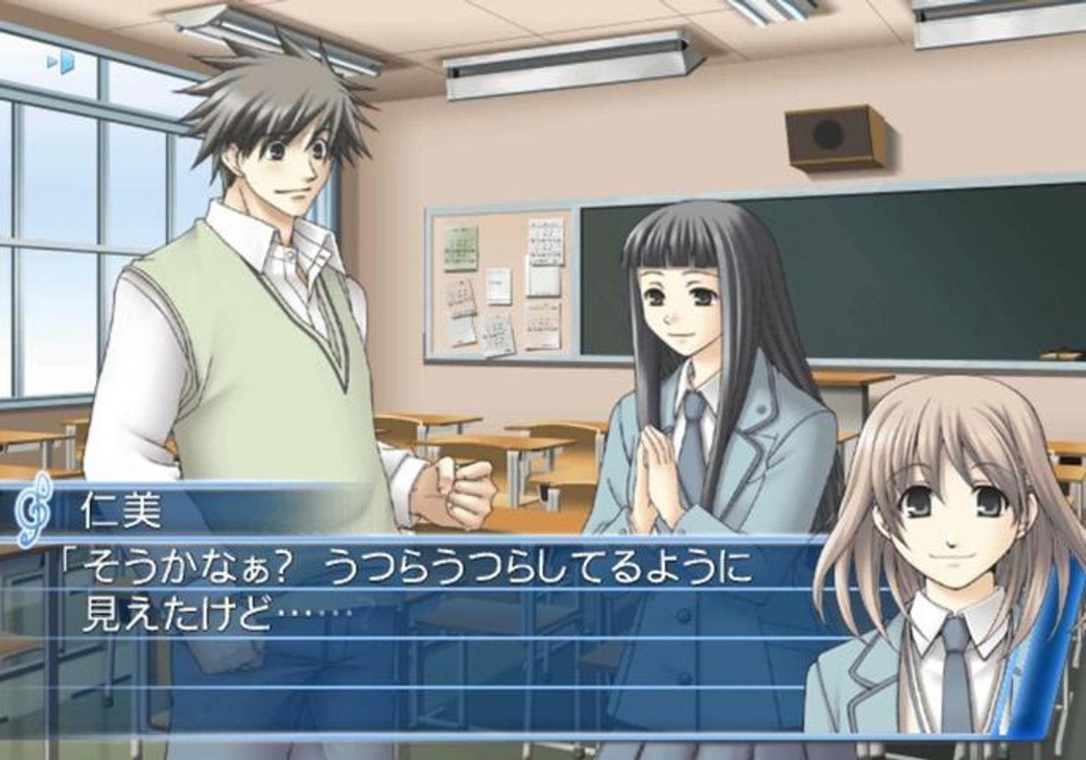 Mizu no Senritsu Gameplay HD 1080p PS2