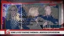 "enikos.gr Είναι νωρίς για να πούμε ότι είναι ο κύριος σεισμός""  ΔΤ"