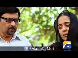 Mann Kay Moti - Episode 33 - January 26, 2014