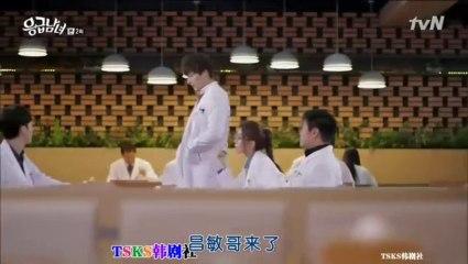 【中字】急診男女 Ep02
