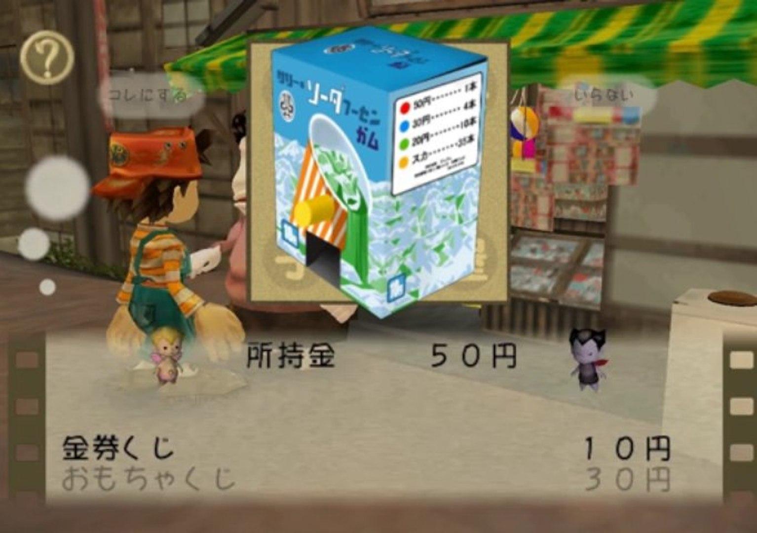 Bouken Shounen Club Gahou Gameplay HD 1080p PS2