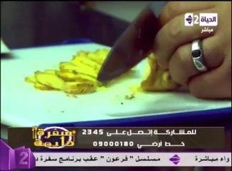 شوربة الكرنب بالجنزبيل - Cabbage Soup   - الشيف محمد فوزى - سفرة دايمة