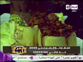بطاطس محشية بالتونة - الشيف محمد فوزى - سفرة دايمة