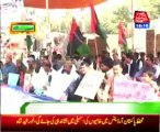 Jacobabad PPP Shaheed Bhutto protest against power load shedding