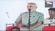 UPA Leaders Chant 'Modi Modi' to win: Narendra Modi