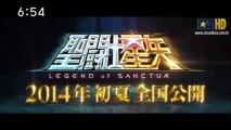 Teaser do filme Os Cavaleiros do Zodíaco: Lenda do Santuário