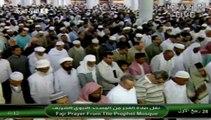 29th January 2014 Madeenah Fajr led by Sheikh Budayr