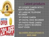 Spy Mobile Phone Software in Chandigarh Ludhiana Amritsar Punjab India
