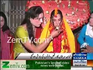 Rasm-e-Hina of Khawaja Sira Guru held in Mandi Bahauddin