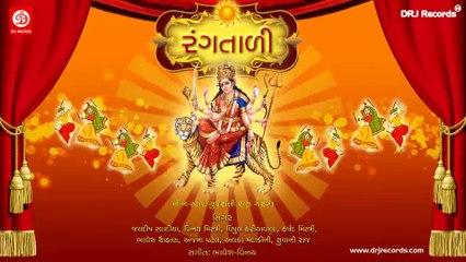 Rangtadi Non Stop Garba (Gujarati) by Vinay Mistry and Suvani Raj