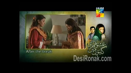 Ishq Hamari Galiyon Mein - Episode 96 - January 29, 2014 - Part 1