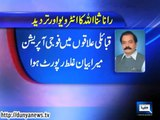 Rana Sana Ullah in favor of drone attacks and opposition without any reason criticizing on drone attacks