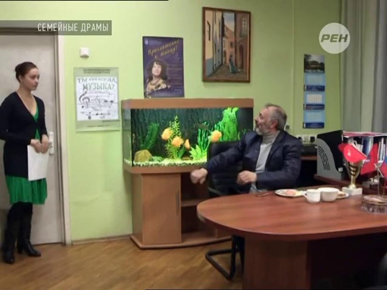 Семейные драмы. эфир 1 | 30.01.2014