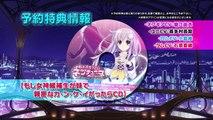 Hyperdimension Neptunia mk2 - Promotion Movie