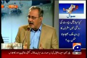 Part-1 GEO Great Debate Iftikhar Ahmad & Hamid Mir with MQM Haider Abbas Rizvi (28 Jan 2014)