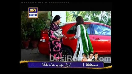 Sheher e Yaaran - Episode 68 - January 30, 2014 - Part 1