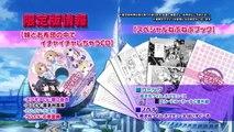 Hyperdimension Neptunia Re;Birth 2 Sisters Generation Gameplay Trailer