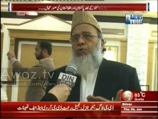 News Night with Neelum Nawab - 30th January 2014