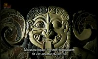 Ancient Aliens: Mysterious relics Извънземни от древността Загадъчни реликви Хистори в България