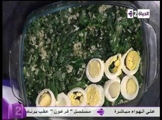 طاجن الخبيزة والبيض - الشيف محمد فوزى - سفرة دايمة