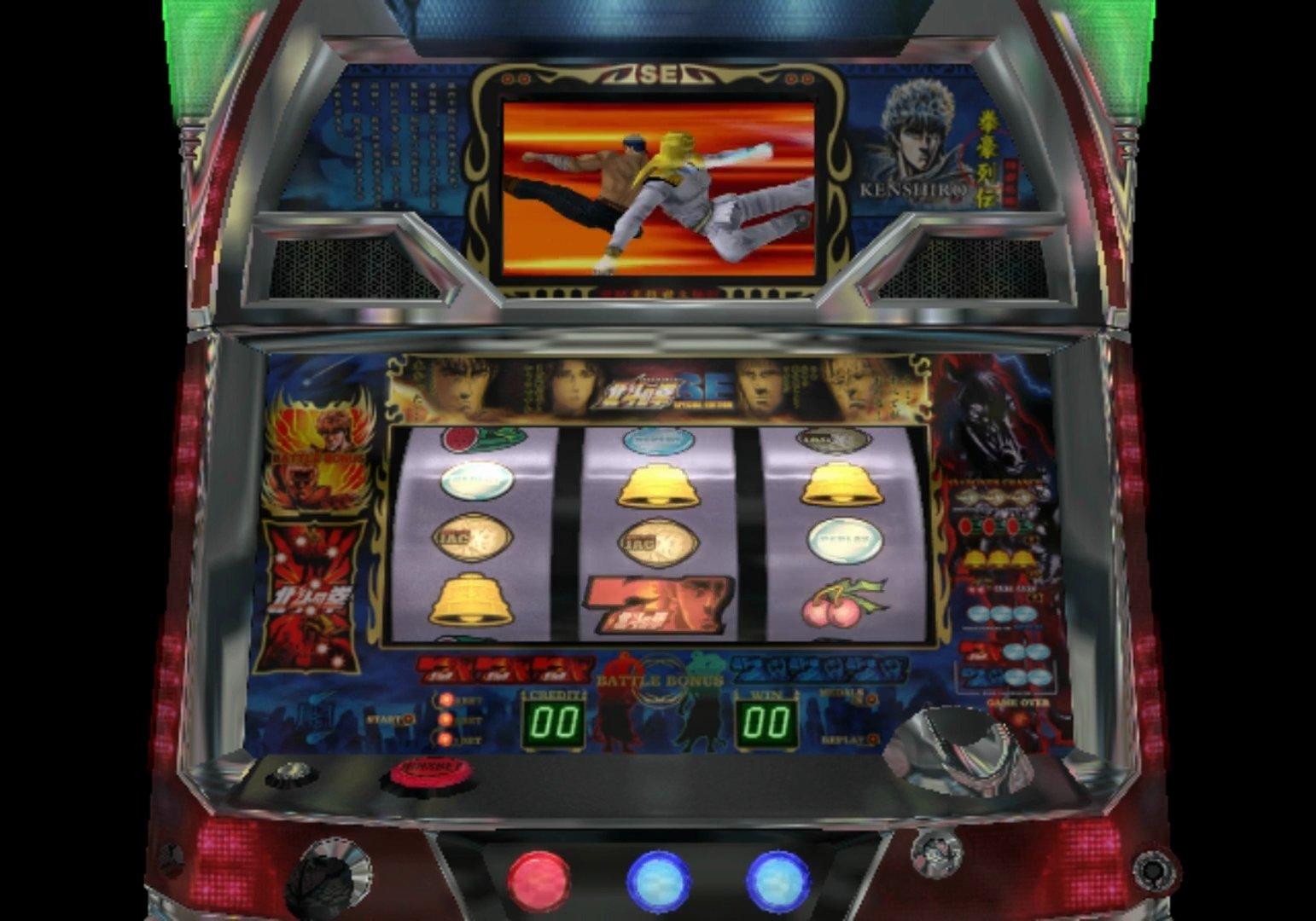 Jissen Pachi-Slot Hisshouhou Hokuto no Ken Special Edition Gameplay HD 1080p PS2