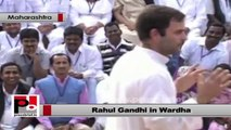 Rahul Gandhi: Rajiv Gandhi ji had started the telecom revolution, which proved beneficial