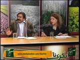 Agri Talk 31-01-2014 on Such Tv