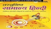 hindi song hindi song