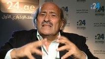 """الشاعر التونسي منصف المزغنّي: قصيدة """"وصايا للمجلس"""" (المجلس الوطني التأسيسي)"""
