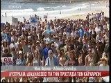 Διαδηλώσεις για την προστασία των καρχαριών στην Αυστραλία