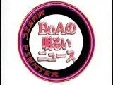 boa-livee do the motion
