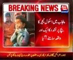 Private school teacher tortured 4-year-old child in Multan