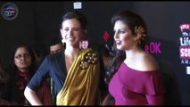 Life Ok Screen Awards 2014: RED CARPET EXCLUSIVE VIDEO